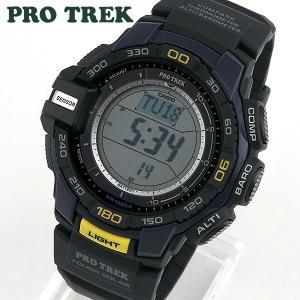 CASIO カシオ PRO TREK プロトレック 多機能 デジタル メンズ 腕時計 ウォッチ 黄色 イエロー 青 ネイビー PRG-270-2|tokeiten