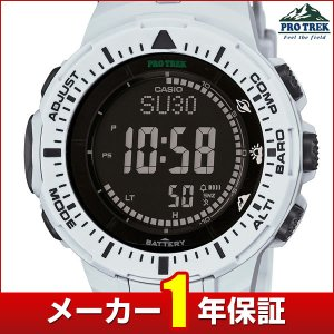 CASIO カシオ PROTREK プロトレック タフソーラー PRG-300-7JF メンズ 腕時計 新品 デジタル 白 ホワイト 国内正規品|tokeiten
