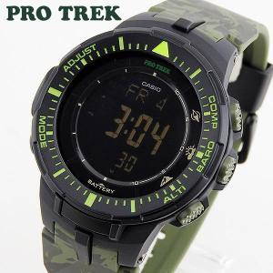 CASIO カシオ PRO TREK プロトレック タフソーラー 多機能 PRG-300CM-3 海外モデル メンズ 男性用 腕時計 迷彩 グリーン カーキ|tokeiten