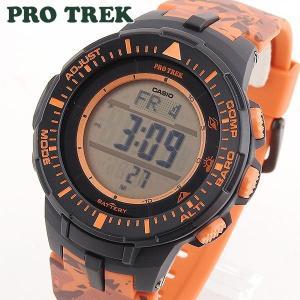 CASIO カシオ PRO TREK プロトレック タフソーラー 多機能 PRG-300CM-4 海外モデル メンズ 男性用 腕時計 迷彩 オレンジ ハロウィン