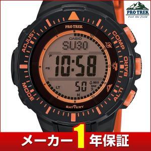 CASIO カシオ PROTREK プロトレック タフソーラー PRG-300CM-4JF メンズ 腕時計 新品 デジタル 迷彩 オレンジ 国内正規品|tokeiten