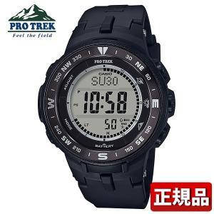 PRO TREK プロトレック CASIO カシオ タフソーラー 気圧・高度計 PRG-330-1JF デジタル メンズ レディース 腕時計 国内正規品 黒 ブラック 銀 シルバー ウレタン|tokeiten
