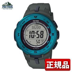 PRO TREK プロトレック CASIO カシオ タフソーラー PRG-330-2AJF デジタル メンズ 腕時計 国内正規品 黒 ブラック 青 ブルー 緑 カーキ ウレタン|tokeiten