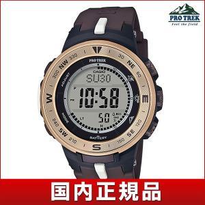 PRO TREK プロトレック CASIO カシオ タフソーラー PRG-330GE-5JR デジタル メンズ 腕時計 国内正規品 黒 ブラック 茶 ブラウン 金 ゴールド ウレタン|tokeiten