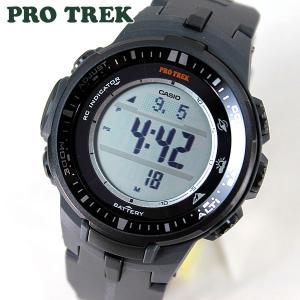 BOX訳あり プロトレック PRO TREK カシオ CASIO 電波 ソーラー PRW-3000-1 メンズ 腕時計 デジタル
