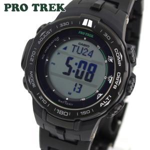 PRO TREK プロトレック CASIO カシオ タフソーラー 電波時計 PRW-3100FC-1 デジタル メンズ 腕時計 海外モデル 黒 ブラック  ウレタン|tokeiten