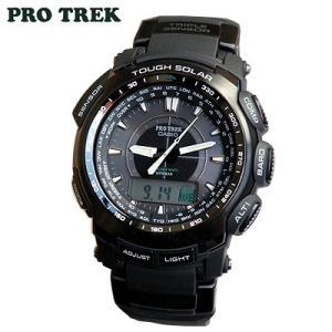 ポイント5倍 プロトレック PRO TREK カシオ PRW-5100-1 電波 ソーラー ウレタン プロトレック|tokeiten