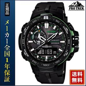 カシオ プロトレック PROTREK 電波 ソーラー 国内正規品 メンズ 腕時計 PRW-6000Y-1AJF アウトドア|tokeiten
