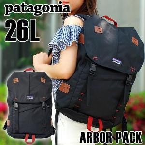 Patagonia パタゴニア 47956 アーバー・パック 26L 海外モデル メンズ レディース バッグ バックパック リュックサック ポリエステル 黒 ブラック|tokeiten