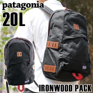 Patagonia パタゴニア Ironwood 48020 海外モデル メンズ バッグ アイアンウッドパック デイパック リュックバック ブラック アウトドア|tokeiten