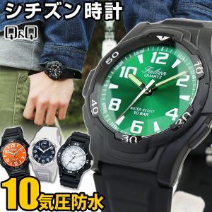 レビューを書いてネコポス送料無料 腕時計 シチズン 時計 Q&Q メンズ レディース 防水 ポイント消化 買い回り グリーン レッド 赤 ギフト プレゼント おすすめの画像