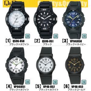 レビューを書いてネコポスで送料無料 シチズン 時計 腕時計 Q&Q メンズ レディース 防水 VP84-852 VP84-854 ポイント消化 ファルコン|tokeiten|02