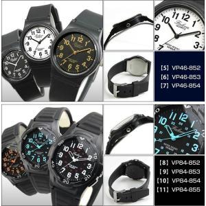レビューを書いてネコポスで送料無料 シチズン 時計 腕時計 Q&Q メンズ レディース 防水 VP84-852 VP84-854 ポイント消化 ファルコン|tokeiten|12