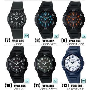 レビューを書いてネコポスで送料無料 シチズン 時計 腕時計 Q&Q メンズ レディース 防水 VP84-852 VP84-854 ポイント消化 ファルコン|tokeiten|03