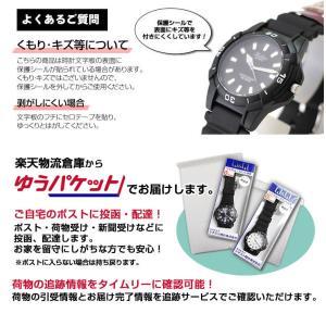 レビューを書いてネコポスで送料無料 シチズン 時計 腕時計 Q&Q メンズ レディース 防水 VP84-852 VP84-854 ポイント消化 ファルコン|tokeiten|09