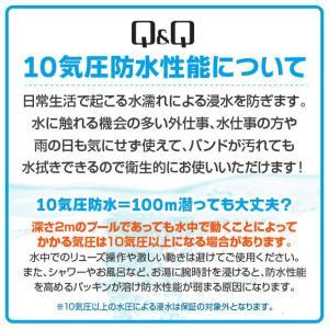 レビューを書いてネコポスで送料無料 シチズン 時計 腕時計 Q&Q メンズ レディース 防水 VP84-852 VP84-854 ポイント消化 ファルコン|tokeiten|10