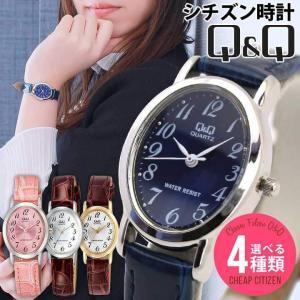 ネコポスで送料無料 腕時計 シチズン Q&Q ...の関連商品2