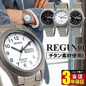 シチズンコレクション メンズ 腕時計 ソーラー チタン ビジネス CITIZEN REGUNO KM1-415-51 KM1-415-11 KM1-415-53 KM1-415-13 国内正規品|tokeiten