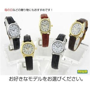 シチズン レグノ ソーラーテック 選べる6モデル CITIZEN REGUNO 国内正規品 レディース 腕時計 ソーラー ブラウン ブラック 革ベルト レザー ギフト|tokeiten|02