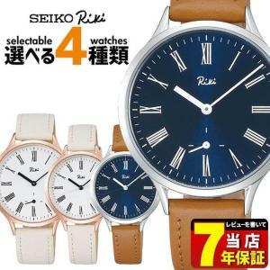Riki リキ SEIKO セイコー AKPT404 AKPT405 AKQK437 AKQK438 メンズ レディース 腕時計 ペア レビュー7年保証 国内正規品 革ベルト レザー|tokeiten