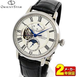コインケース/セルベット付き ORIENT STAR オリエントスター 機械式 メカニカルムーンフェイズ 自動巻き RK-AM0001S 国内正規品 メンズ 腕時計 ブラック|tokeiten