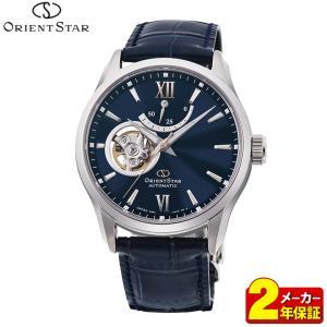 ORIENT STAR オリエントスター 機械式 自動巻き RK-AT0006L セミスケルトン メンズ 腕時計 国内正規品 青 ネイビー 銀 シルバー 革ベルト レザー|tokeiten