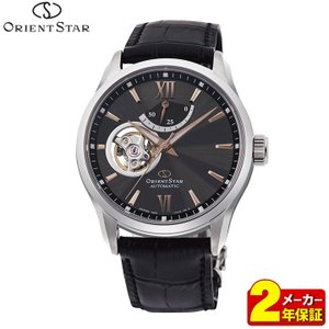 ORIENT STAR オリエントスター 機械式 自動巻き RK-AT0007N セミスケルトン メンズ 腕時計 国内正規品 黒 ブラック 銀 シルバー 革ベルト レザー|tokeiten