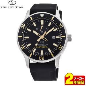 ORIENT STAR オリエントスター ORIENT オリエント 機械式 RK-AU0303B スポーツ ダイバー メンズ 腕時計 国内正規品 黒 ブラック|tokeiten