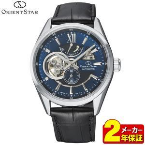 ORIENT STAR オリエントスター 機械式 自動巻き RK-AV0006L モダンスケルトン メンズ 腕時計 国内正規品 ブラック ダークネイビー|tokeiten