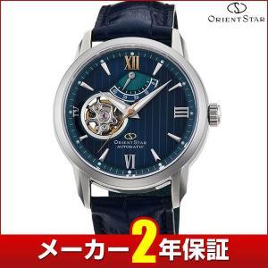 カレンダー付 ORIENT STAR オリエントスター セミスケルトン 機械式 メカニカル 自動巻き RK-DA0001L 国内正規品 メンズ 腕時計 ブルー|tokeiten