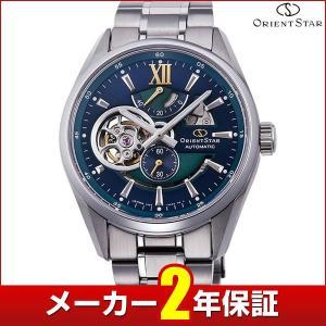 メーカー2年保証 ORIENT STAR オリエントスター モダンスケルトン 機械式 メカニカル 自動巻き RK-DK0001L 国内正規品 メンズ 腕時計 ウォッチ ブルー シルバー tokeiten