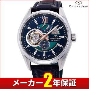 メーカー2年保証 ORIENT STAR オリエントスター モダンスケルトン 機械式 メカニカル 自動巻き RK-DK0002L 国内正規品 メンズ 腕時計 ウォッチ ブルー シルバー|tokeiten