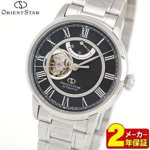 ORIENT STAR オリエントスター セミスケルトン 機械式 メカニカル 自動巻き RK-HH0004B 国内正規品 メンズ 腕時計 ブラック tokeiten