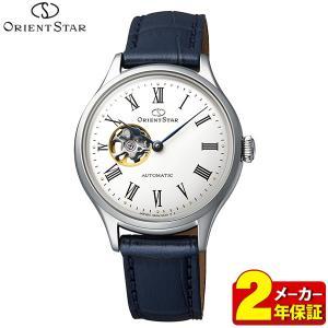 ORIENT STAR オリエントスター 機械式 自動巻き RK-ND0005S クラシック セミスケルトン レディース 腕時計 国内正規品 ホワイト ネイビー|tokeiten