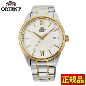 先着8%OFFクーポン CONTEMPORARY コンテンポラリー ORIENT オリエント 機械式 自動巻き RN-AC0013S メンズ 腕時計 国内正規品 ホワイト ゴールド シルバー tokeiten