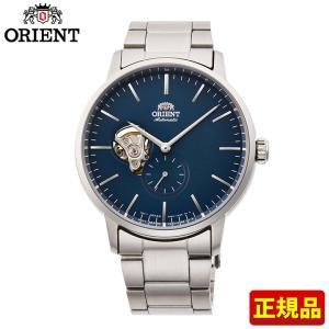 先着8%OFFクーポン ORIENT オリエント 機械式 メカニカル 自動巻き RN-AR0101L コンテンポラリー メンズ 腕時計 国内正規品 青 ネイビー 銀 シルバー tokeiten