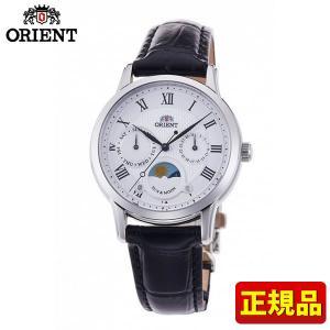ORIENT オリエント クラシック SUN&MOON サン&ムーン RN-KA0003S 国内正規品 レディース 腕時計 白 ホワイト 銀 シルバー|tokeiten