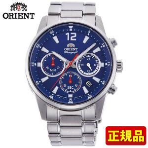 ORIENT オリエント スポーティー RN-KV0002L クロノグラフ 国内正規品 メンズ 腕時計 ウォッチ 銀 シルバー 青 ブルー|tokeiten