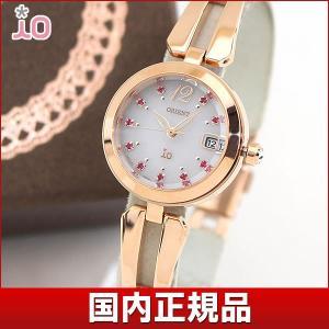 ORIENT オリエント io イオ ナチュラル&プレーン 10周年限定記念モデル レディース 腕時計 ウォッチ ソーラー 国内正規品 RN-WG0005S ピンクゴールド ホワイト|tokeiten