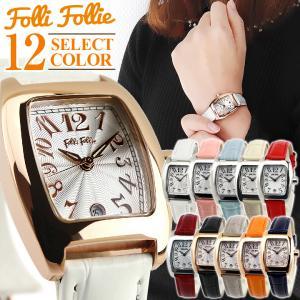 130f98a142 Folli Follie フォリフォリ レディース 腕時計 S922 WF5R080SDS レザー 革 白 ホワイト ピンク アイボリー レッド  オレンジ ブラック 黒 グレージュ ネイビー