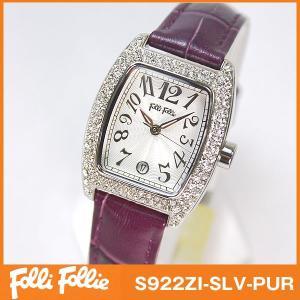 フォリフォリ Folli Follie 腕時計 レディース パープル|tokeiten