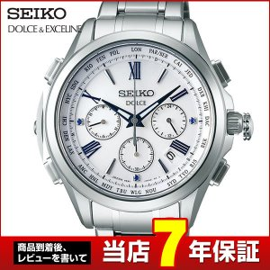 ポイント最大26倍 セイコー ドルチェ&エクセリーヌ フライトエキスパート 腕時計 メンズ SEIKO DOLCE&EXCELINE サファイア ソーラー電波 SADA029 tokeiten