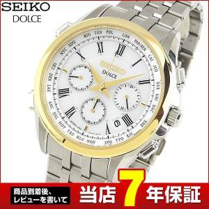 ポイント最大26倍 セイコー ドルチェ&エクセリーヌ 腕時計 メンズ SEIKO DOLCE&EXCELINE 電波ソーラー SADA038 国内正規品 シルバー メタル|tokeiten
