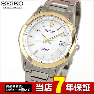 ポイント最大26倍 セイコー ドルチェ&エクセリーヌ 腕時計 メンズ SEIKO DOLCE&EXCELINE ソーラー SADM008 国内正規品 ゴールド シルバー チタン tokeiten