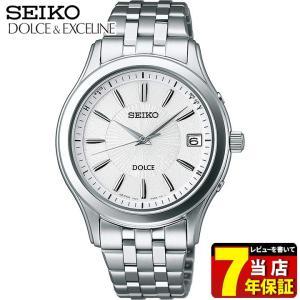 ポイント最大26倍 セイコー ドルチェ&エクセリーヌ 腕時計 メンズ SEIKO DOLCE&EXCELINE SADZ175 国内正規品 チタン ソーラー電波時計 シルバー|tokeiten