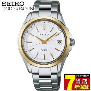 25日から最大31倍 セイコー ドルチェ&エクセリーヌ 腕時計 メンズ SEIKO DOLCE&EXCELINE SADZ178 国内正規品 チタン ソーラー電波時計 ゴールド シルバー|tokeiten