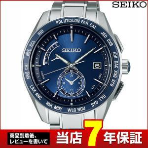 7年保証 セイコー ブライツ 腕時計 SEIKO BRIGHTZ ワールドタイム メンズ メンズ SAGA177 時計 ソーラー電波 青 国内正規品|tokeiten