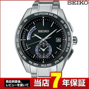 7年保証 セイコー ブライツ 腕時計 SEIKO BRIGHTZ ワールドタイム メンズ ソーラー電波 SAGA179 エグゼクティブライン ブラック|tokeiten