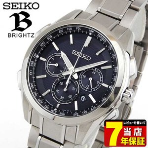 ポイント最大26倍 セイコー ブライツ 腕時計 SEIKO BRIGHTZ メンズ ソーラー電波 チタン クロノグラフ ブラック SAGA197 国内正規品|tokeiten