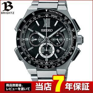 ポイント最大26倍 セイコー ブライツ 腕時計 SEIKO BRIGHTZ 電波ソーラー メンズ クロノグラフ SAGA205 国内正規品 黒 ブラック シルバー|tokeiten